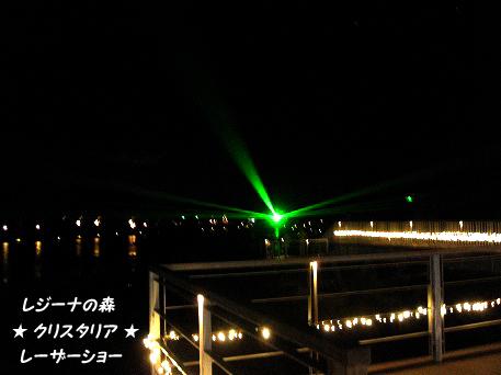 20091011-12-123.jpg
