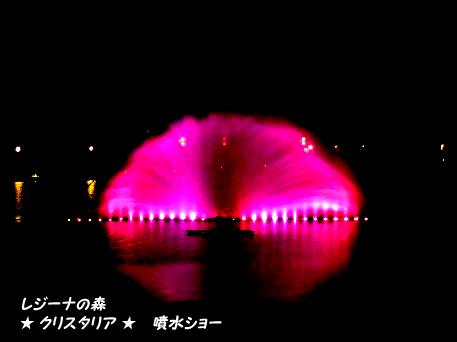 20091011-12-150.jpg