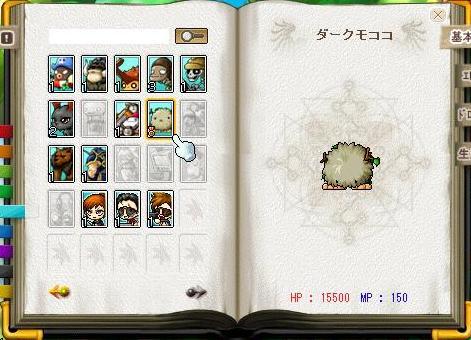 Maple7770a.jpg