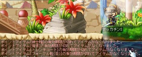 Maple7805a.jpg