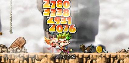 Maple7806a.jpg