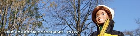 nini-20091225-01s.jpg