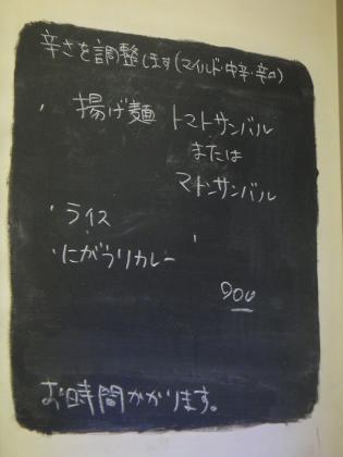 DSC00585.jpg