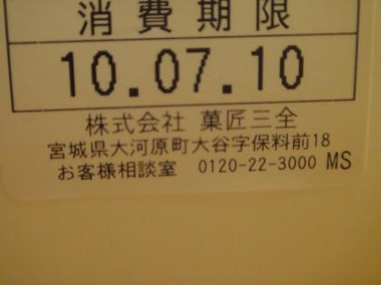 DSC00996.jpg