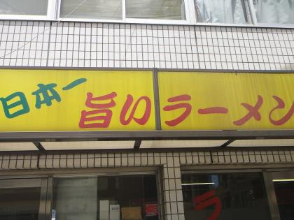 DSC01155.jpg