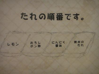 DSC02715.jpg