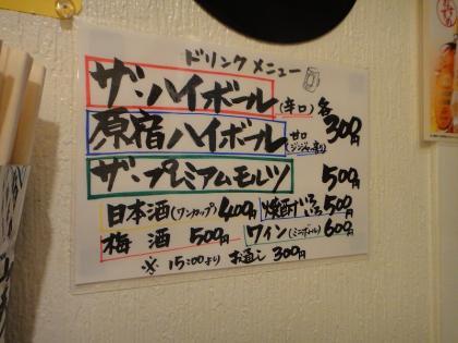 DSC03354.jpg