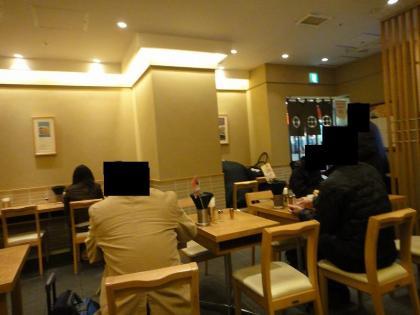 DSC03850_20101103213936.jpg