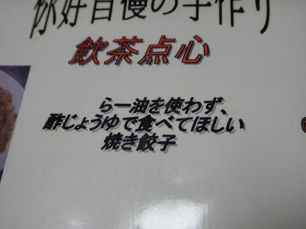 DSC06794.jpg