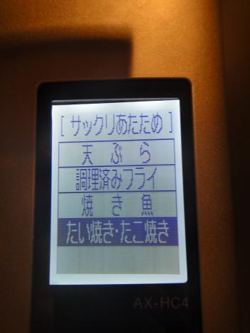 DSC07831.jpg