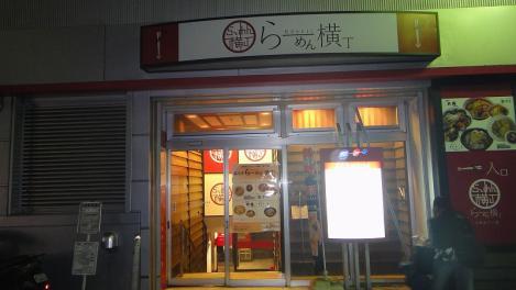 DSC08169.jpg