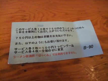 DSCF0141.jpg