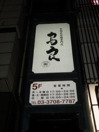 P1230039.jpg