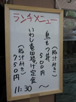 P1270003.jpg