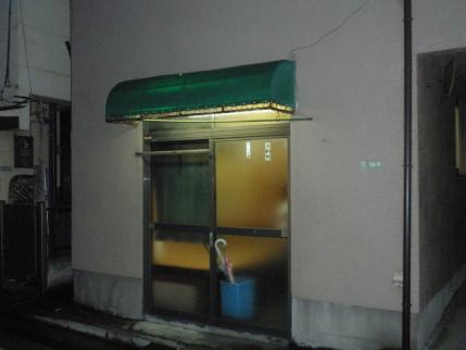 P3060004.jpg