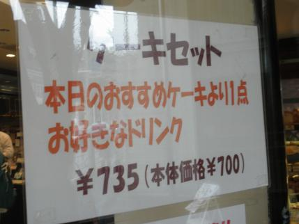 P3070146.jpg