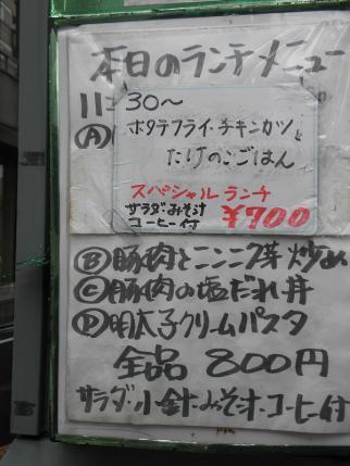 P4120002.jpg