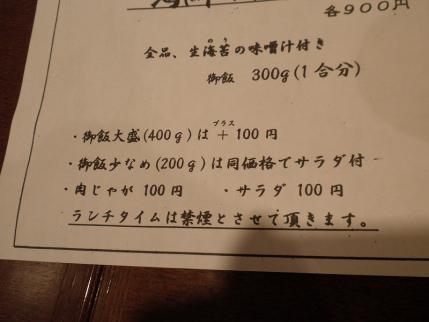 P5110006.jpg