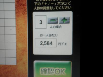 PB090035.jpg