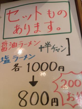 PC020007.jpg