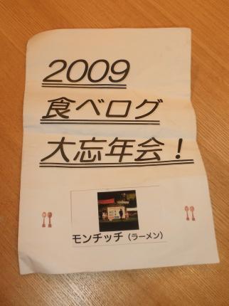 PC130127.jpg