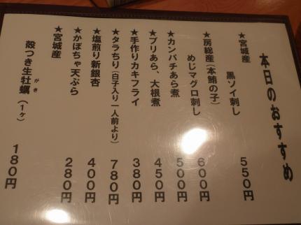 PC160004_20091219122521.jpg