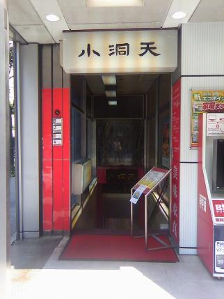 TS3P0065.jpg