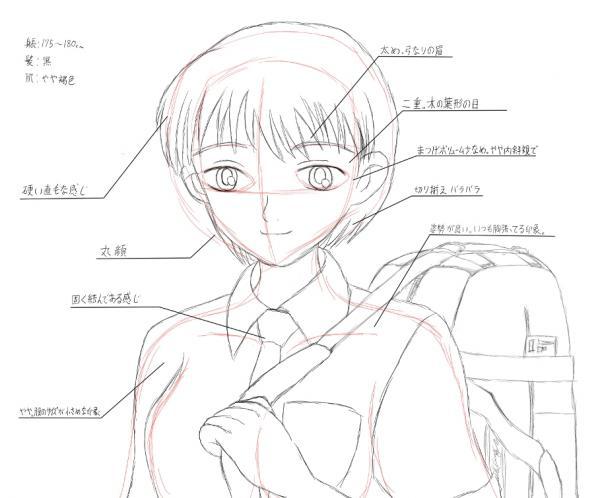 yuuki-1.jpg