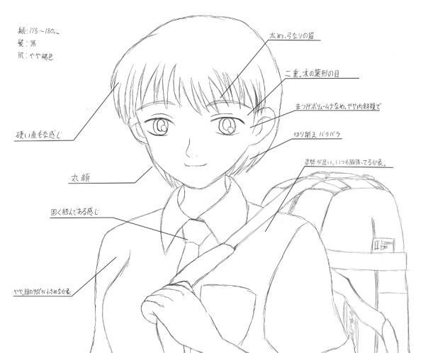 yuuki-2.jpg
