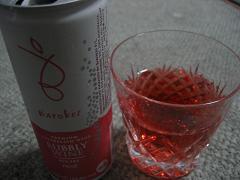 スパークリングワイン ロゼ