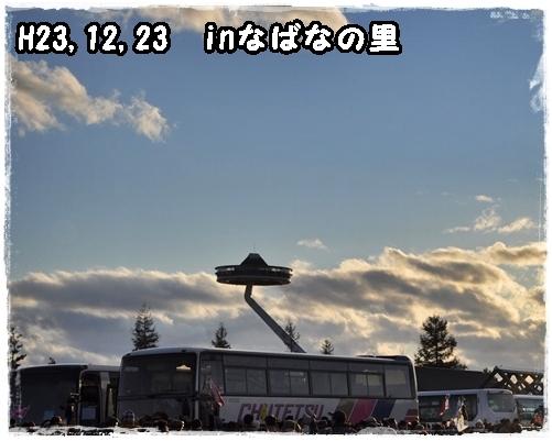 14_20120131222633.jpg