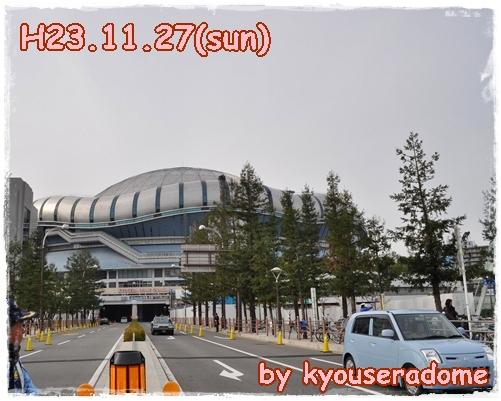 1_20111202221403.jpg