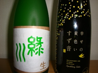 緑川はすっきり、おいしいお酒