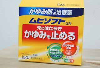 aroma_8.jpg