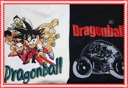 dragonball_2.jpg
