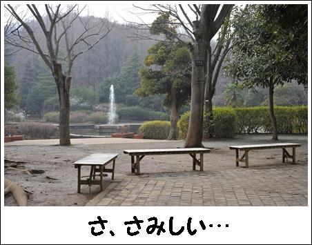 funsuikouen_5.jpg