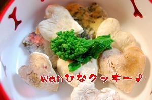 hinamatsuri_4.jpg