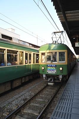 kamakura_25.jpg