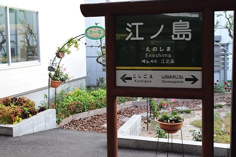 kamakura_37.jpg