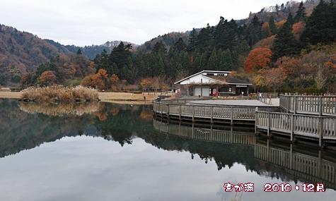 miyagase_65.jpg