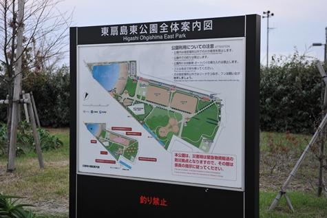 ougijima_1.jpg