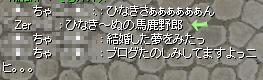 08a_20110808134334.jpg