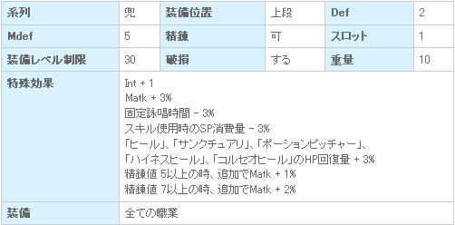 13b_20110813053058.jpg
