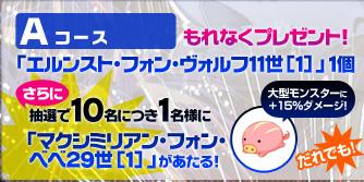 30a_20110730124148.jpg
