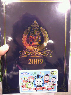 20091024140039