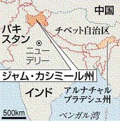 20091006-00000075-san-int-view-000.jpg