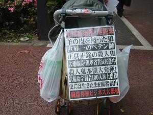遼寧省省長在任中に、少なくとも103人の法輪功学習者が拷問により死亡した
