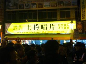 陳雲林50386dc945b33c6803d4b