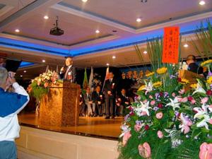 台湾高座台日交流協会第十九回聯誼大会