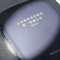 20100131-286593-1-N.jpg